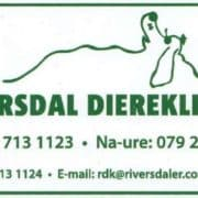 Riversdale Animal Clinic / Dierekliniek