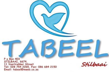 Tabeel Stationery and Book shop